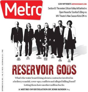 Reservoir Gods